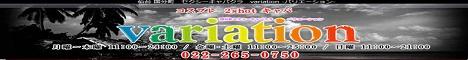コスプレ2ショット☆キャバ☆バリエーション
